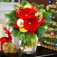 Blumenstrauß Weihnachtsüberraschung